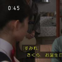 べっぴんさん(89)
