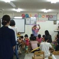 さきちゃんち一周年イベント@小石川