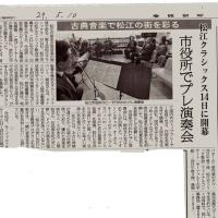 ゼロ磁場 西日本一 氣power開運引き寄せスポット クラシック音楽の音を先取り(5月10日)