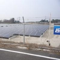 ソーラーパネルが増えました