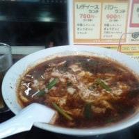 辛麺屋 桝元 延岡市