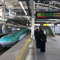 2540)南部伊達駆け巡り 6景目(八戸→盛岡)