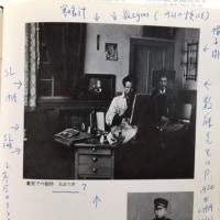 中村彝『芸術の無限感』掲載アトリエ写真の撮影年、初版本が正確