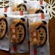 熊野神社奉納謡曲大会(ゆかた会)・お茶菓子・ラインでグループ