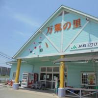 もーれつ日記『その56』星の王子さまミュージアム風が埼玉県に…。