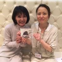 2016☆ランチオフ会レポート!2