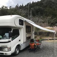 春野 川音の郷キャンプ場