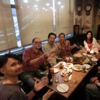竹田和夫. 2016  JAPAN TOUR  AUTUMN オフ ステージの巻