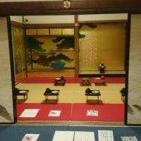 京都の風流を探索(・ω・)ノビシッ