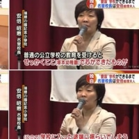 安倍昭恵首相夫人は塚本幼稚園の名誉園長を辞任したのか?
