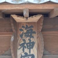 江波ぶらり(その6)