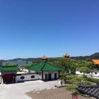 鳥取見聞録 真っ青な空 燕趙園 東郷湖