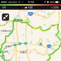 久しぶりに奈良コースへ