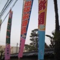 大相撲 大阪場所 春場所