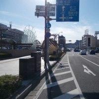 米子市の玄関米子駅