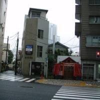 中央線新宿駅(西新宿五丁目 伏見稲荷神社)