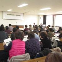 栗原市生活研究グループ連絡協議会の総会,研修会が開催されました