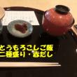 Lunchは奈良Royal-hotelの豪華版‥(^^)v