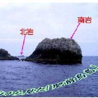 竹島問題で韓国を攻める島