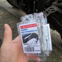 SUZUKI GSX-R750に小物取付。その1