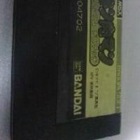 キン肉マン MSX