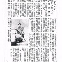松宮輝明・戊辰戦争の激戦地を行く(8)