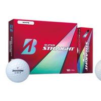 ブリヂストンから「スーパーストレート」「エクストラソフト」新ボール2種類が登場・・・安い