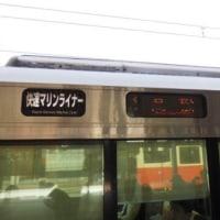 久しぶりの四国旅行(賢ママブチ切れの巻)