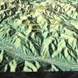 【3万年前からの利用痕跡〜北海道白滝の黒曜石】