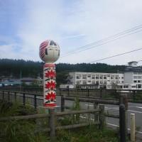 遠刈田温泉。