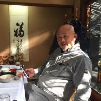 新年会 in あおい茶寮