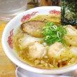 吉野町 流星軒 エビとホタテの揚げネギしおワンタン麺