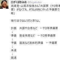 【国会2/27 衆院予算委】福島の質問が菅直人に命中w安倍『菅直人は常軌を逸している』www