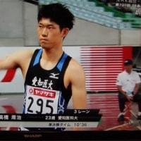 陸上日本選手権男子100mをテレビ観戦