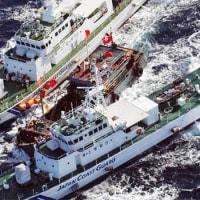 尖閣諸島附近で違法操業していた中国漁船が海上保安庁の巡視船に衝突。