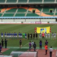 GSA2016国際U15サッカー大会観戦