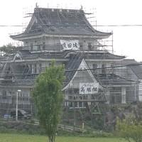 那須りんどう湖の近くで見つけた磯田城!? お城なの?