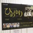 「ひめゆり」2017観劇
