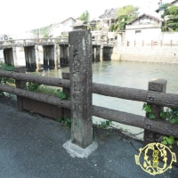 2014 10月23日(木)~24日(金) 秋の天草探訪