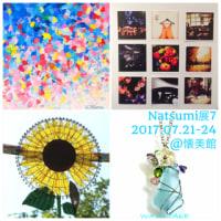2017年6月7月の出展 / ワークショップ / 心の内(自己紹介)