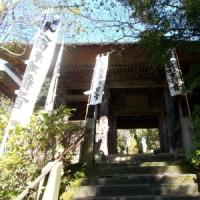 杉本寺にも寄ってみた