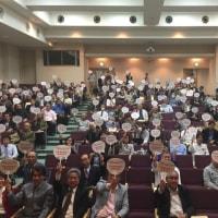 「4・28 日米地位協定の抜本的改正を求める東京集会」に参加しました