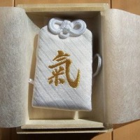 白い氣守の日(三峰神社)