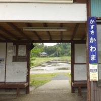 小湊鉄道☆駅めぐり(上総牛久~上総鶴舞)