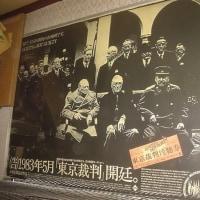 世界のベストセラーを読む(336回目)憲法記念日にあたり そのモヤモヤⅡ