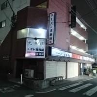 2016/12/01(木)