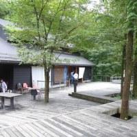 軽井沢 2016年9月 帰路