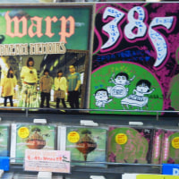sleep warpアルバム発売