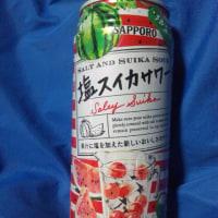 塩スイカサワー / サッポロビール