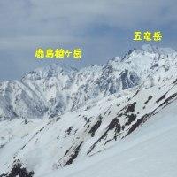 もう春でしたね… ( 笑 ) 唐松岳 ( 途中撤退 ) vol. 1